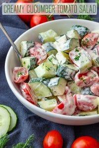 Creamy Cucumber Tomato Salad Recipe