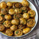 Herbed Mushrooms with White Wine Recipe